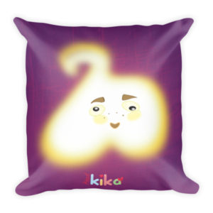AboutKika Cloud 2 – Square Pillow